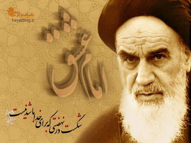 a biography of ayatollah khomeini the maker of the global village