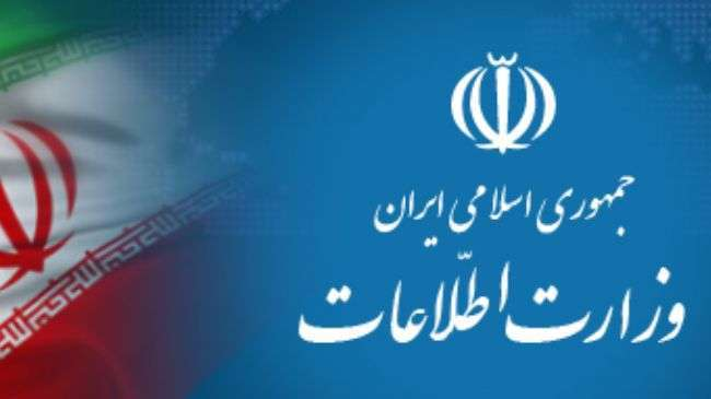 The Iranian Intelligence Ministry says it has identified and delivered a severe blow to two terrorist groups.