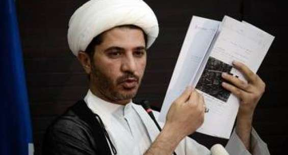Sheikh Ali Salman Denies All Charges as Trial Concludes