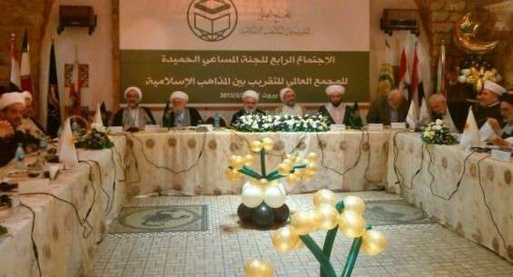 Masaei Hamideh Committee mounts its 4th meeting