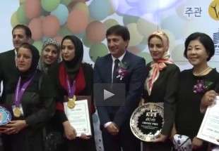 Iranian women win gold medal in Korea exposition (Photo)