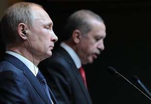 Normalization of Relations between Turkey and Russia: Conditions and Possibilities