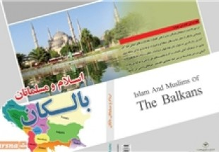 """Islam and Muslims in the Balkans"" published"