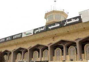 Efforts for resumption of flights from Aleppo airport