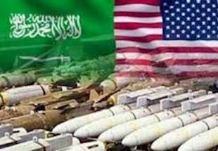 US-made weapons found in eastern Aleppo