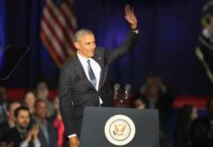 President Obama delivers farewell speech