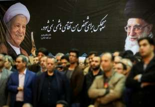 Nation observes 7th day service for Rafsanjani