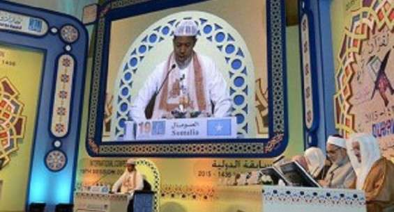 Iran to attend at Kuwait Int'l Quran Contest