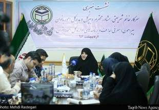 Press conference of the Head of the women affairs in Iran top unity center (Photo)