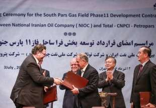 Iran, Total seal first gas deal in years (photo)