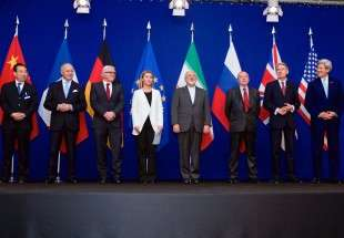The JCPOA and Future Prospect for Polarity of the International System
