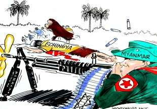 Zionist regime of Israel, fueling the fire in Myanmar violence against Muslims (cartoon)