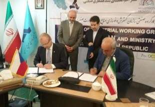 Tehran, Prague sign MoU for industrial coop.