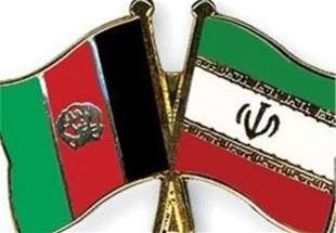 Iran, Afghanistan ink MoU to expand bilateral trade  Cooperation