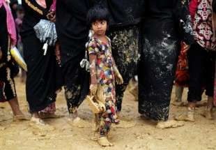 Rohingya faces 1 (photo)