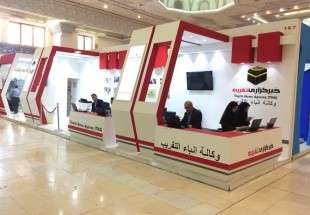 Taqrib News Agency makes preparations to attend 23rd press exhibition in Tehran (photo)