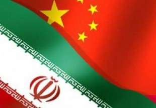 Iran reacts to new Chinese banks restrictions