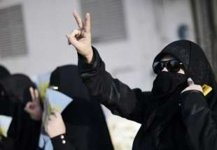 Victory for Bahraini activists as they end hunger strike over better prison conditions