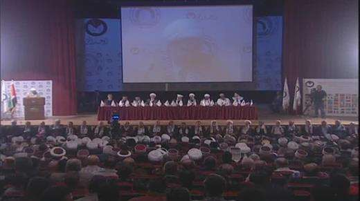 2nd edition of Islamic Resistance Scholar Conf. kicks off in Beirut (Photo)
