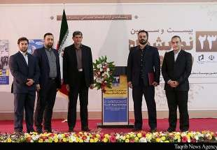 "Closing Ceremony of 23rd Edition of Press Exhibition and News Agencies in Tehran (photo)  <img src=""/images/picture_icon.png"" width=""13"" height=""13"" border=""0"" align=""top"">"
