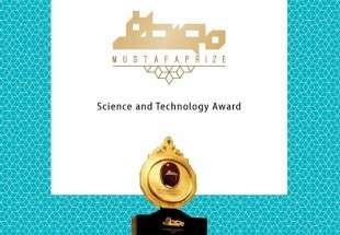 2nd Mustafa Scientific Prize to held soon