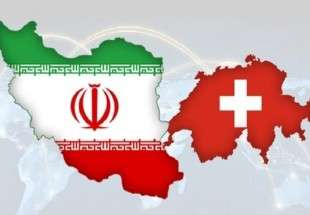Iran, Switzerland to expand technological coop.