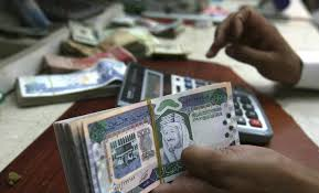 Over 1'200 Saudi bank accounts blocked in anti-graft campaign