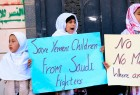 Yemeni children demand end to Saudi-led war (photo)
