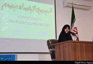 "Meeting on ""Role of women in the evolution of the Muslim world"" (Photo)"