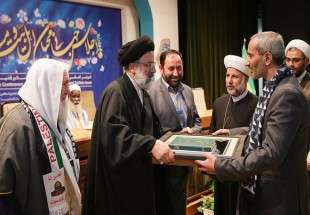 Participants to Muhiban Ahlul Bayt (AS) (Devotees of Ahlul Bayt) visit Mashhad, Iran (photo)