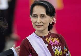 Suu Kyi, Trump, Johnson win Islamophobia Award 2017