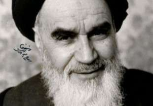 Renovation of Islamic Civilization in View of Imam Khomeini (RA)