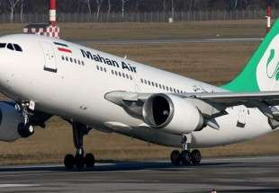 Iran to launch new flight route to Pakistan's Lahore