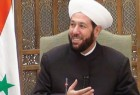 Biography of Sheikh Badr-eddin Hassoun in a view