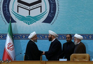 Opening Ceremony of the 31st edition of  Islamic Unity Conf. (Photo 1)