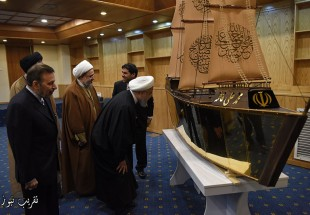 Iran hosts 31st edition of int'l Islamic Unity Conf. (Photo 5)