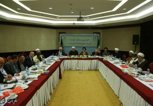 Masaei Hamideh Committee holds its meeting in Islamic unity conf.