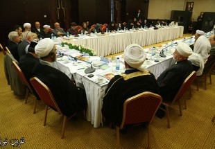 Commission on Features of Modern Islamic Civilization (Photo)