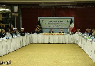 Glance at commission on the sideline of the Islamic Unity Conf. (Photo)