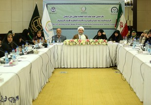 Trustee board of the Global Association of Muslim Women holds its 16th meeting
