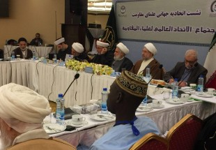 Union of resistance scholars hold meeting in Tehran 2 (photo)
