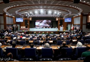 Closing ceremony of Islamic unity conf. kicks off