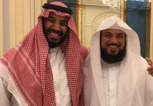 Mohammed al-Arifi (R) with powerful crown prince Mohammed bin Salman
