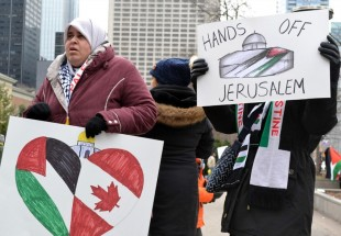 Toronto settlers rally in protest to Trump's Jerusalem move (photo)