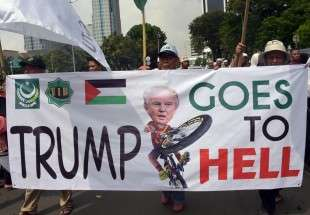 Protesters in Indonesia rally against Trump's al-Quds decision (photo)