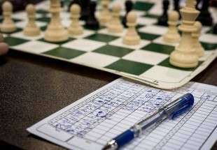Iran lands 3rd at World Youth Chess Olympiad