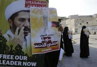 Amnesty expresses deep concern over rights violations in Bahrain