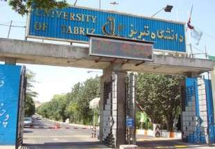 Univ. of Tabriz, Turkey to run joint PhD programs