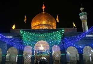 Hazrat Zeynab shrine in Damascus (photo)