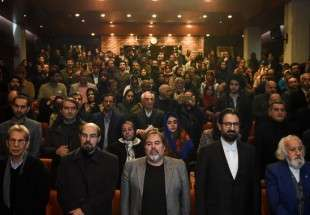 Opening ceremony of Fajr Intl. Festival of Visual Arts (photo)